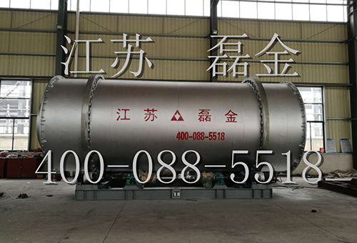 Dry Mortar Dryer