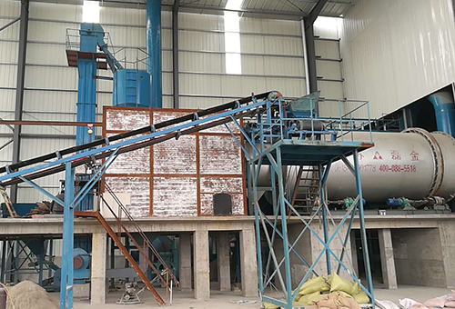 FGD Gypsum Calcining Technology